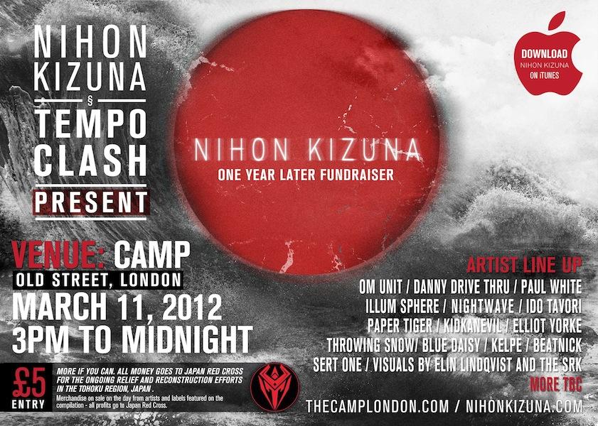 Nihon-Kizuna