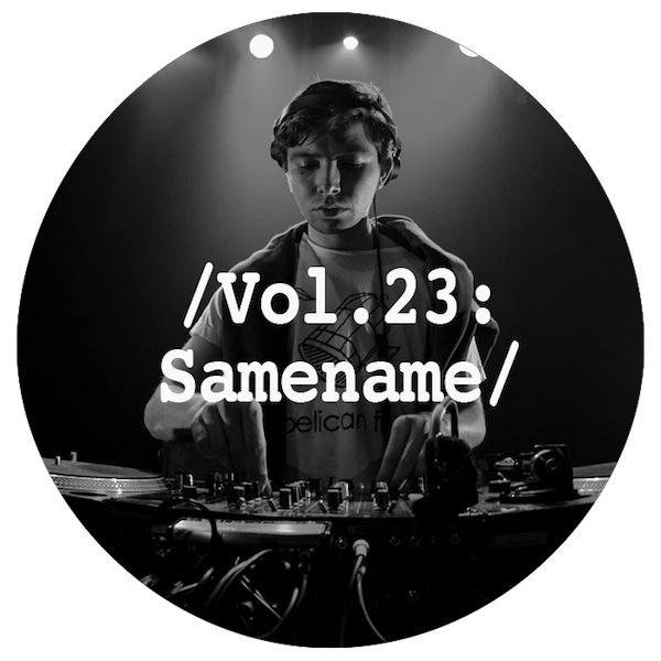 Liminal Sounds Vol.23 - Samename