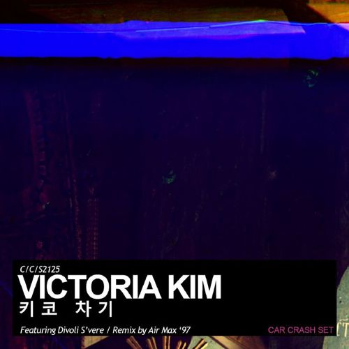 Victoria Kim - Kilo Kicks (Car Crash Set)