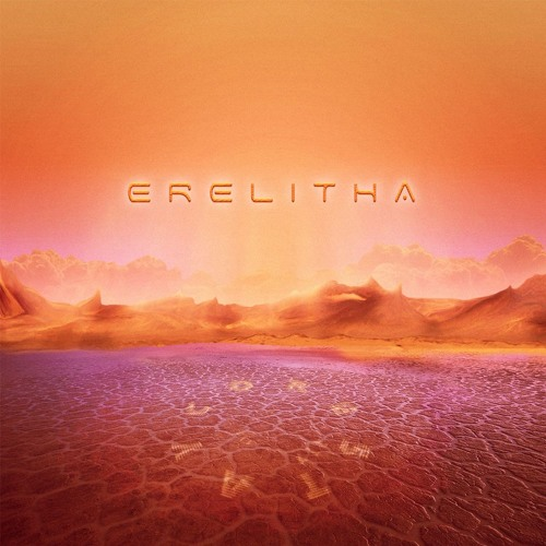 Various Artists - Erelitha (Staycore)